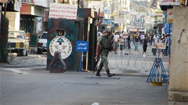 REPORT: Gunfire resumes in Ain al-Helweh following Friday clashes