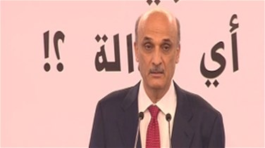 Military Court poses a threat to public safety - Geagea