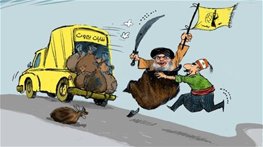 Qatari newspaper publishes offending caricature of Sayyed...