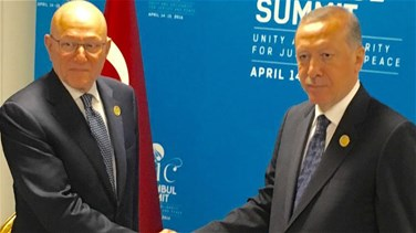 Erdogan to PM Salam: We hope Lebanon overcomes issue of...