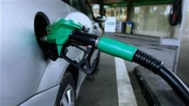 Price of gasoline increases 300 LBP