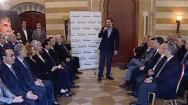 REPORT: Hariri declares list of candidates for Beirut municipal...