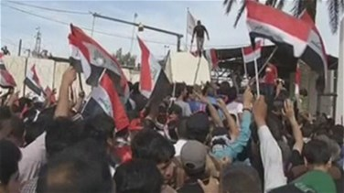 REPORT: Iraqi protesters pour into Green Zone, storm parliament