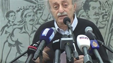 MP Jumblatt says time has come for a change within PSP leadership