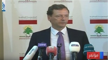 REPORT: No conference will be held on Lebanon's presidential...