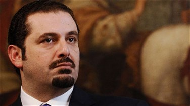 Hariri to Nasrallah: Future Movement does not seek to monopolize...