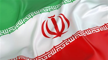 Iran's uranium stockpile within limit set by nuclear deal...
