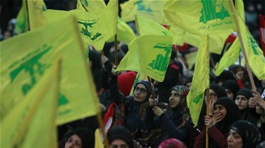 Lebanon's Hezbollah warns Bahrain of consequences over...