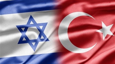 Turkey signs deal to normalize ties with Israel - official