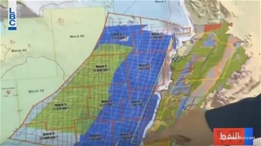 REPORT: Lebanon's oil extraction put on hold until cabinet...