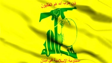Hezbollah condemns attack on a shrine in Iraq