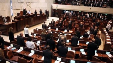 Israeli parliament enacts impeachment law, critics say targets...