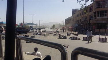 REPORT: Islamic State claims responsibility for Kabul attack, 80...