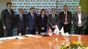 Harb calls for improving Lebanon's conditions in agreement over...