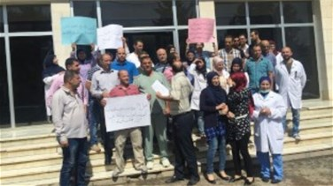 Staff of Baalbek Governmental Hospital stage sit-in