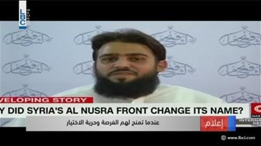 REPORT: CNN's interview with Nusra Front leader angers Americans