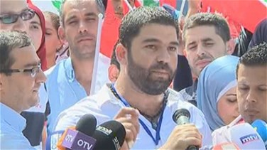 Teachers hold protest at Beirut's Riad al-Solh Square