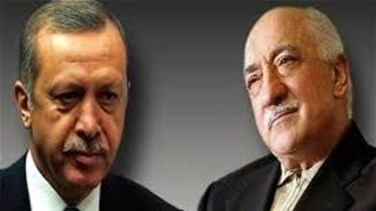 US Justice Dept to send team to Turkey for Gulen probe -Bloomberg
