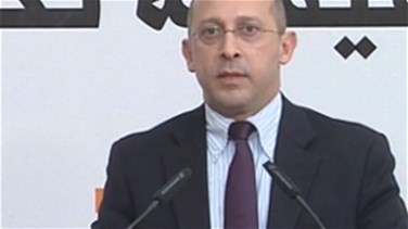 MP Alain Aoun from Rabieh: FPM ministers to challenge all...