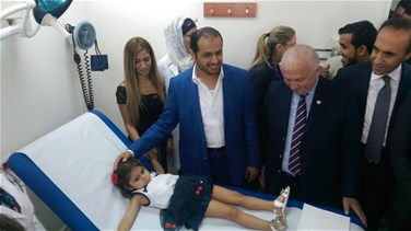 REPORT: UAE ambassador inaugurates hospital in Shebaa