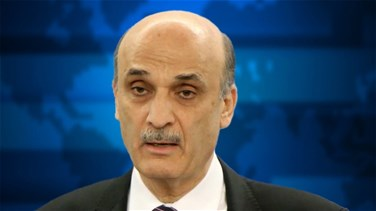 Geagea calls on Syria to hand over officers accused of carrying...