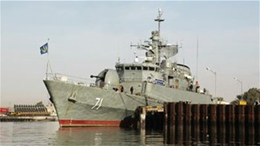 Iranian vessel sails close to U.S. Navy ship in Gulf -U.S....