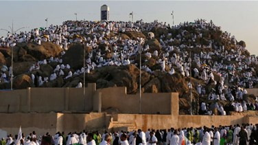 REPORT: Drones keep watch as pilgrims ascend Mount Arafat for...