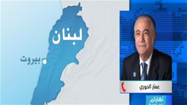 MP Houry to LBCI: Future Movement's position unchanged