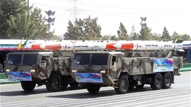Iran parades newest weapons at time of Gulf tension with US