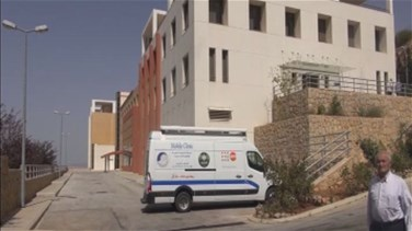 REPORT: Shebaa hospital lacks equipment, medical supplies