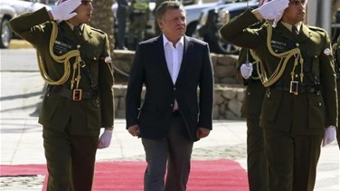 Jordan's king asks PM to form new govt -government source
