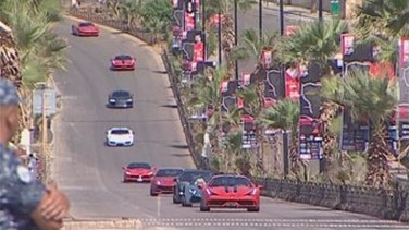 REPORT: Supercars gather for first edition of Beirut Grand Prix