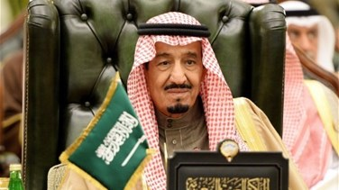 Saudi Arabia slashes ministers' pay, cuts public sector...