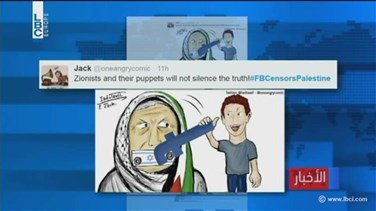 REPORT: Palestinian activists launch campaign against Facebook