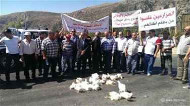 [PHOTOS] Poultry farmers stage protest in South Lebanon