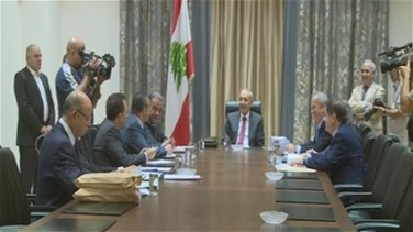 REPORT: Elections of Parliament bureau committee's members set...