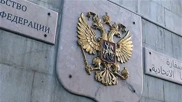 Russia says Damascus embassy targeted in mortar attack, no staff...