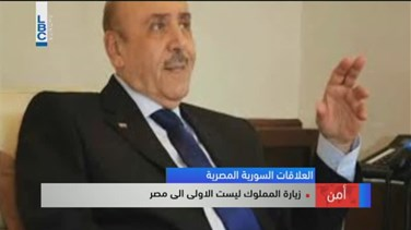 REPORT: Syria official in Egypt to discuss 'Assad...