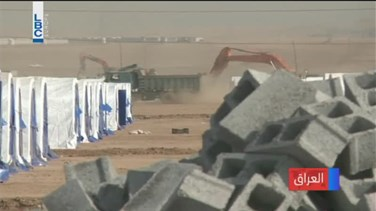 REPORT: Civilians arrive at UNHCR refugee camp as Iraq's...