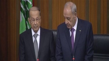 VIDEO: Michel Aoun sworn in as president; vows to protect...