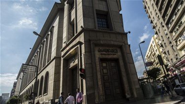 Egypt central bank in $2 bln financing deal with global banks