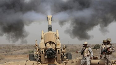 Fourteen injured in Saudi Arabia by projectiles fired from Yemen...