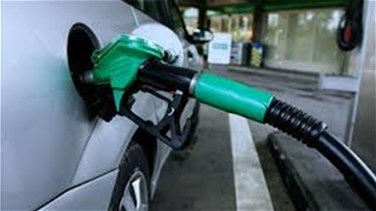 Fuel prices in Lebanon register further fall