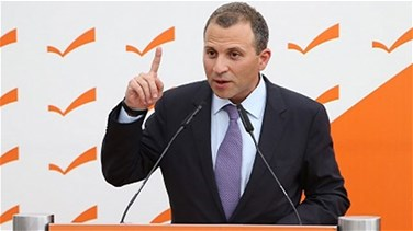 Bassil says parliamentary elections must be main goal of new...
