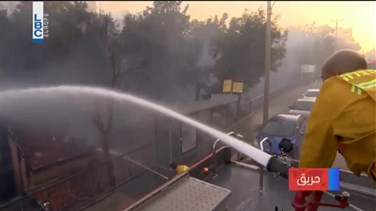 REPORT: Israel arrests 12 on suspicion of arson after mass...