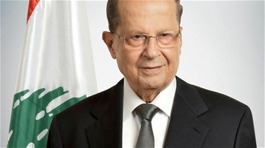 Aoun offers condolences to Cubans, hopes Castro's memory will...