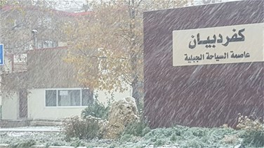 [PHOTOS] Snow blankets Kfardebian mountains