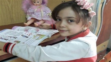 Account of Syrian girl who tweeted about Aleppo disappears online