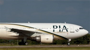 Pakistan International Airlines chairman resigns days after...