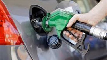 Fuel prices in Lebanon register significant increase
